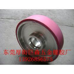 耐高温耐酸碱硅胶轮、橡胶轮、抛光轮