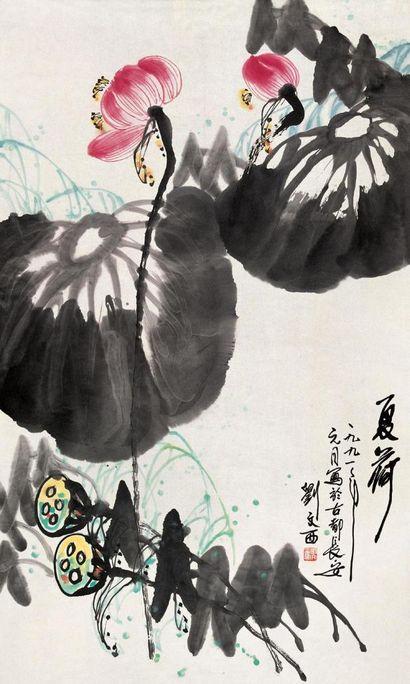 刘文西作品收购受到了越来越多的人们的亲睐