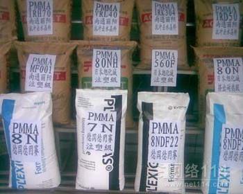 PMMA塑胶原料有机玻璃|压克力)/ShinkoLite-P