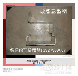 南京热镀锌C型钢Q345B