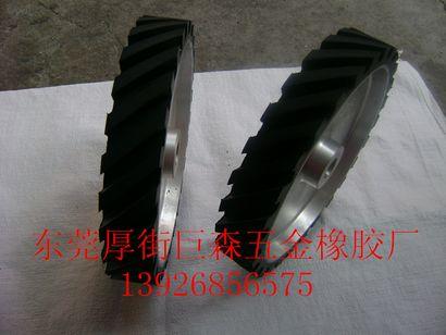 上海砂带机抛光轮、离心轮、橡胶轮