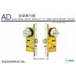 日本MIWA美和自动上锁型门锁U9ADT-1