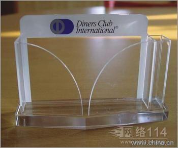 PMMA塑胶原料压克力/ShinkoLite-P IR D-70