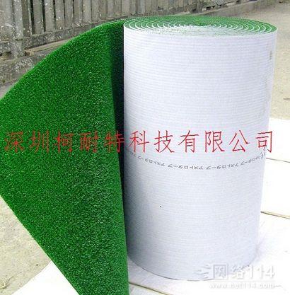 三菱淘金草,金毡,粘金毯