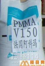 PMMA/ShinkoLite-P IR H-50/美国三菱