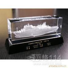 压克力塑胶原料透明/ShinkoLite-P IR G-504