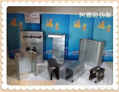 浙江台州热镀锌C型钢