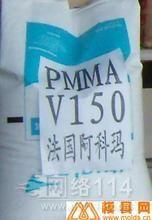 PMMA有机玻璃|/K160/欧洲PlastxWorld