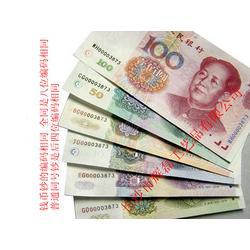 第五套人民币同号钞珍藏册第五套人民币同号钞