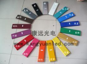 彩钢板 彩钢板价格 彩钢板厂家 彩钢板代理 山东彩钢板 云光彩钢板