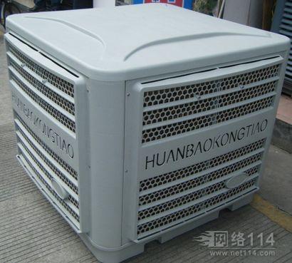 贵州风机 贵州贵阳环保空调 都匀环保空调风机 贵州冷风机