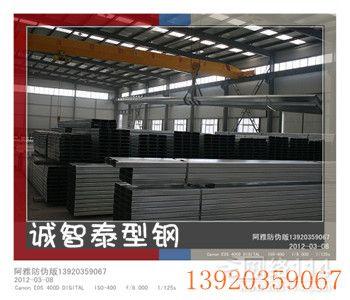 北京热镀锌C型钢|石家庄热镀锌C型钢