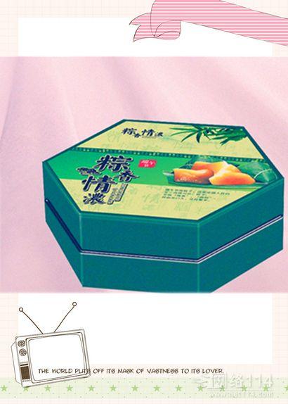 常州包装厂家,常州礼盒包装,常州礼品盒批发