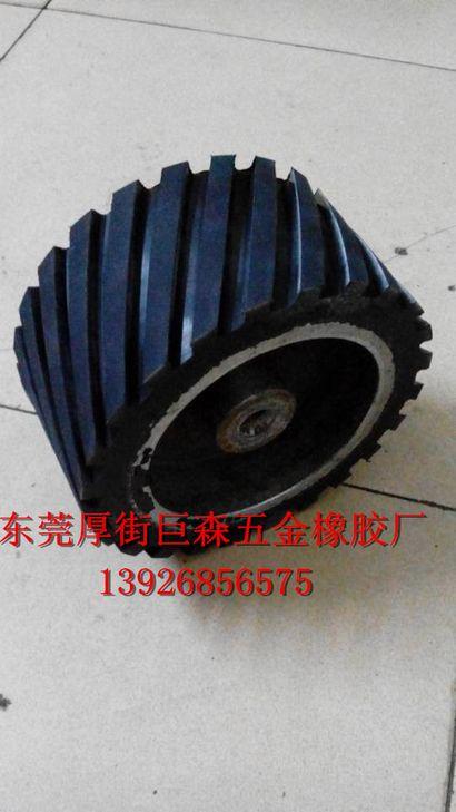 东莞厚街巨森200×100砂带机橡胶轮、抛光轮、橡胶辊