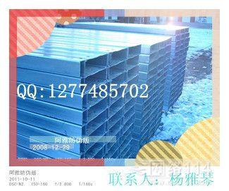 沈阳热镀锌C型钢q235-q345