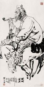 剖析刘文西作品收购带给收藏市场的另一种冲击查看原图(点击放大)