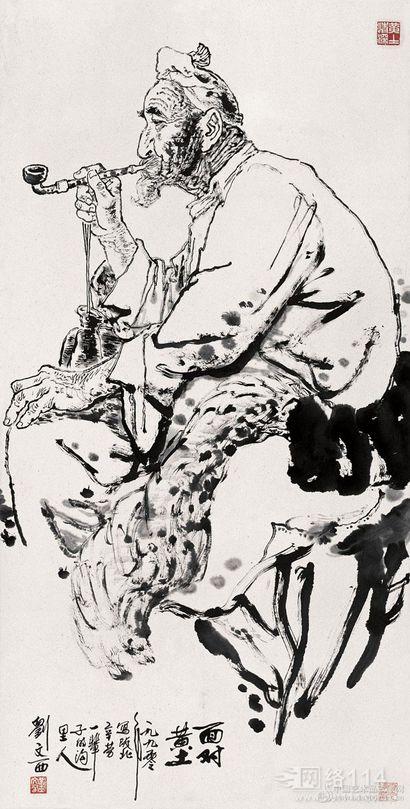 剖析刘文西作品收购带给收藏市场的另一种冲击