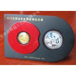 金银纪念章纯金纯银纪念章套装龙年生肖金银纪念章