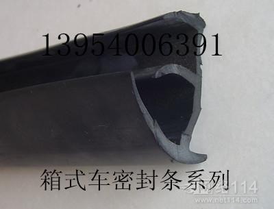 北京车厢密封条配套厂家,30工字密封条销售批发商