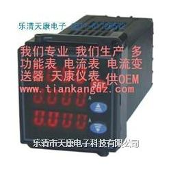 DP3-SVA系列三位半传感器数显专用表(变频器频率表/电机转速表)