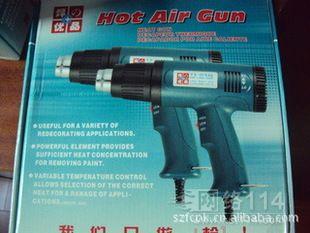 供应惠州热吹风枪 收缩膜吹风枪 收缩膜电吹风 热缩膜专用吹风枪
