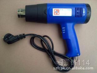 供应广州市收缩膜热吹风 高温吹风枪  热缩膜专用吹风枪