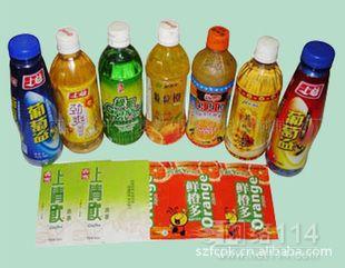供应饮料行业专用收缩标签,饮料收缩膜签,饮料印刷收缩标