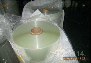 透明度高收缩膜/收缩率高收缩膜/PET收缩膜