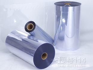 供应包装材料,包装膜,外包装材料,外包装膜,产品外包装膜