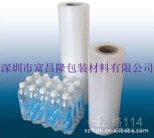 广东饮料收缩膜,环保PE收缩膜,PE外包装收缩膜高拉力收缩膜