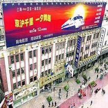 灯箱设计的主要应用范围,温州广告牌制作!
