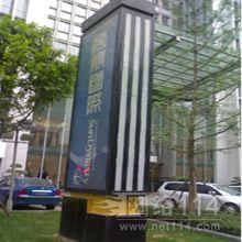 户外广告灯箱温州帝诚广告有限公司专业生产,值得信赖。