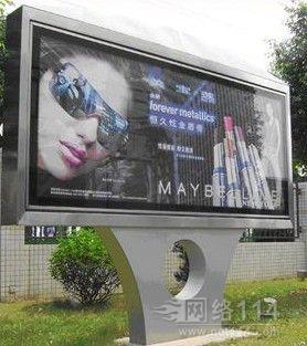 温州户外广告牌制作,专业人员,真诚为您服务