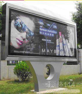 温州大型广告灯箱设计制作安装,价格合理!