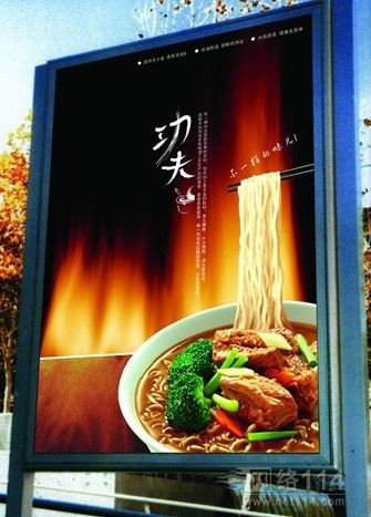 温州广告灯箱制作,专业制作技术,包您满意