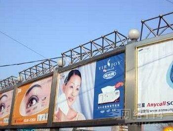 温州专业提供各类广告牌制作,经验丰富、技术一流
