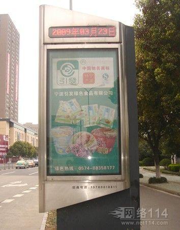 温州广告灯箱销售,专业提供各类灯箱,值得选择
