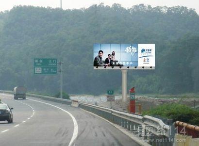 温州长期低价提供户外广告牌制作,质量好,售后完善