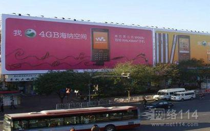 温州大型钢结构广告牌制作一级供应商-温州帝诚广告