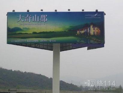 温州专业制作广告牌、高炮广告牌制作,技术一流