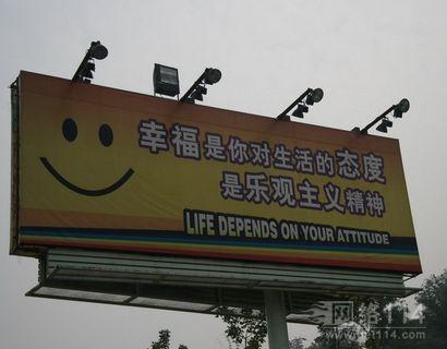 温州户外广告牌制作,温州帝诚广告有限公司质量保证,诚信经营。