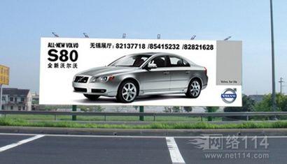 温州大型户外广告制作,专业广告制作公司,一流服务