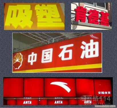 广告灯箱生产加工一级供应商-温州帝诚广告有限公司