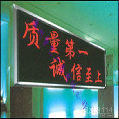 温州LED显示屏生产制作安装