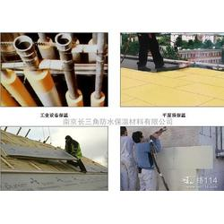 喷涂聚氨酯硬泡墙体保温材料