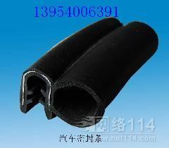 汇鑫橡塑制品厂 生产各种橡胶橡塑制品