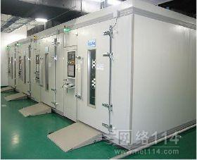 重庆  药品稳定性试验箱 /恒温恒湿箱