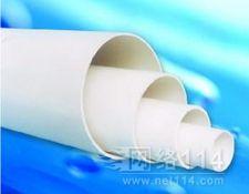 深圳pvc管批发厂家/管材管件、绝缘电工套管价格