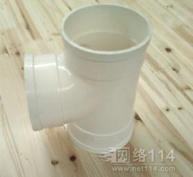 深圳专业销售各类塑料管/PVC管专业批发销售厂家