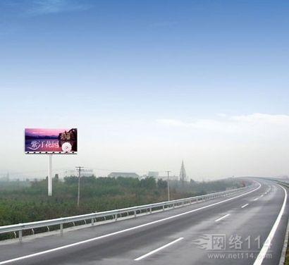 温州高炮广告牌制作温州帝诚广告有限公司专业制作